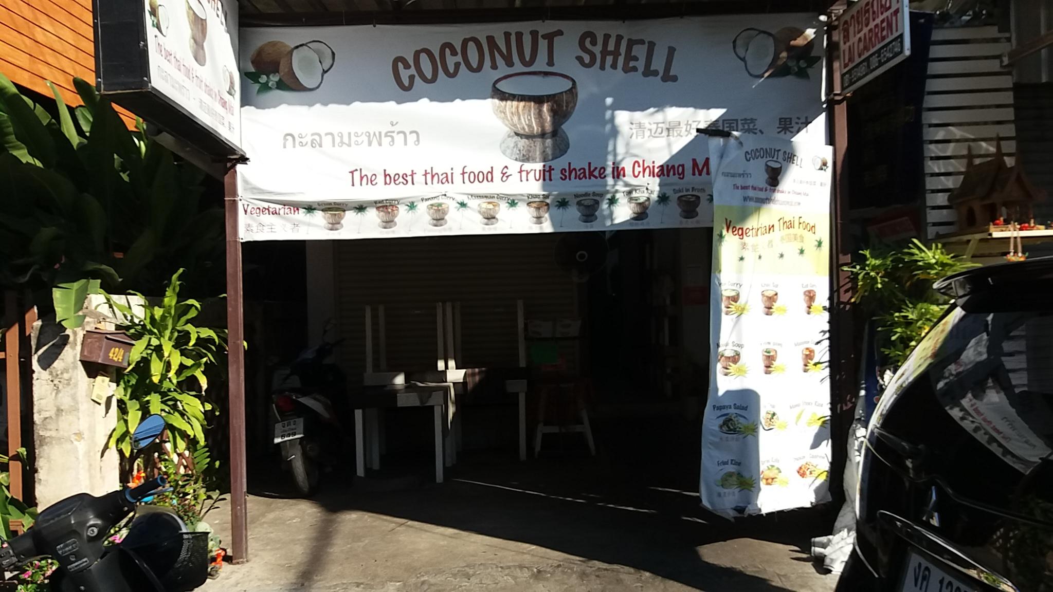 Coconut shell Chiang Mai