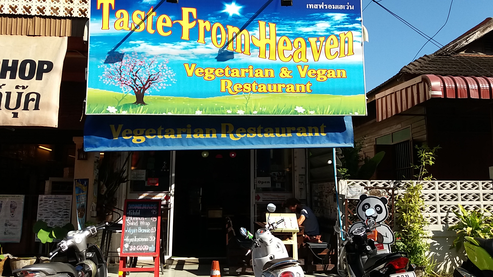 Taste From Heaven Chiang Mai